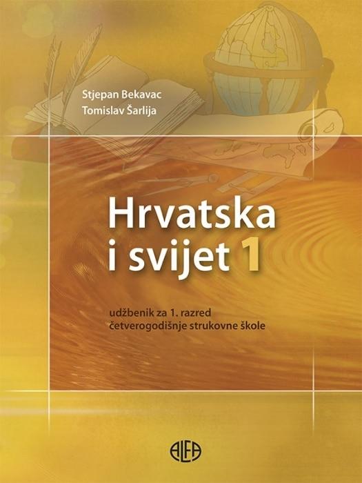 HRVATSKA I SVIJET 1 : udžbenik za 1. razred 4-GODIŠNJE strukovne škole autora Stjepan Bekavac, Tomislav Šarlija
