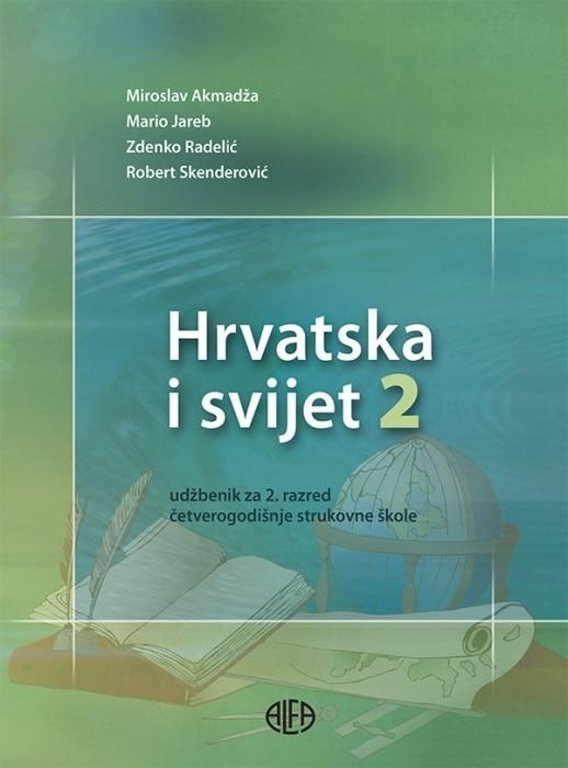 HRVATSKA I SVIJET 2 : udžbenik za 2. razred (ČETVEROGODIŠNJIH)  strukovnih  škola