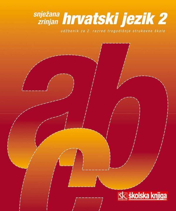 HRVATSKI JEZIK  2 : udžbenik za 2. razred TROGODIŠNJE strukovne škole autora Snježana Zrinjan