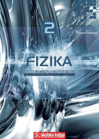 FIZIKA 2 : udžbenik za