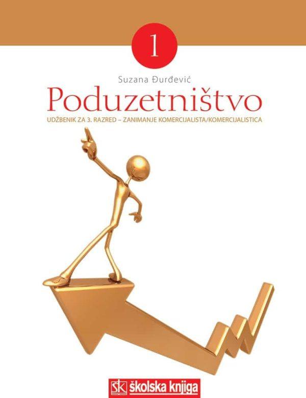 PODUZETNIŠTVO 1 : udžbenik za 3. razred KOMERCIJALISTA autora Suzana Đurđević