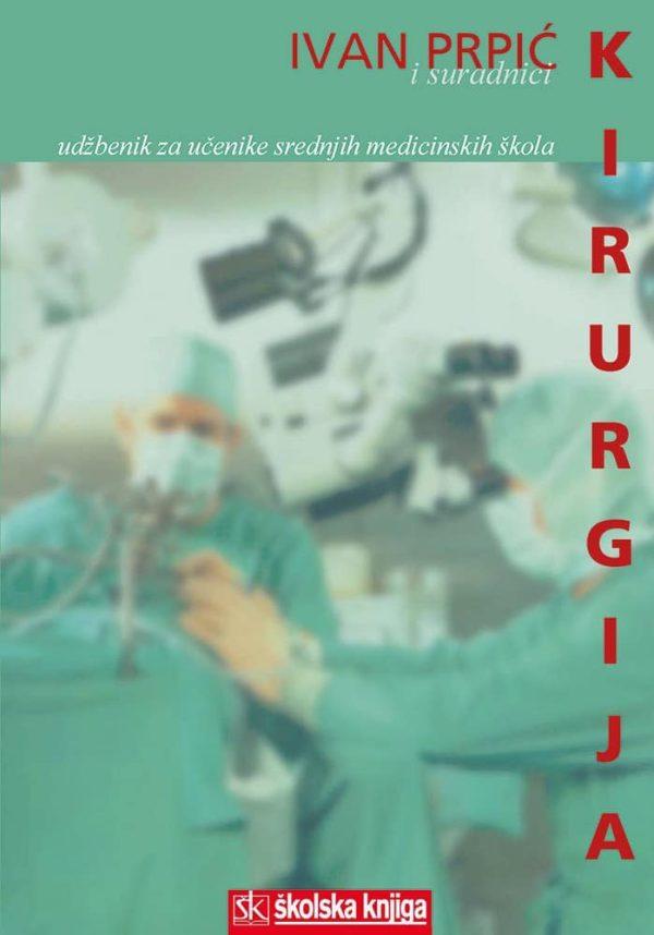 KIRURGIJA : za srednje MEDICINSKE škole