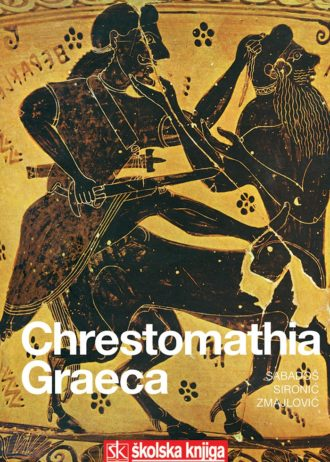 CHRESTOMATHIA GRAECA : udžbenik za 1.-4. razred gimnazije