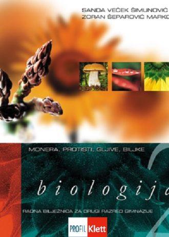 biologija 2 - monera, protisti, gljive, biljke : radna bilježnica iz biologije
