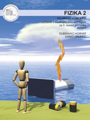 FIZIKA 2 POJMOVI I KONCEPTI : udžbenik s multimedijskim sadržajem  B-inačica