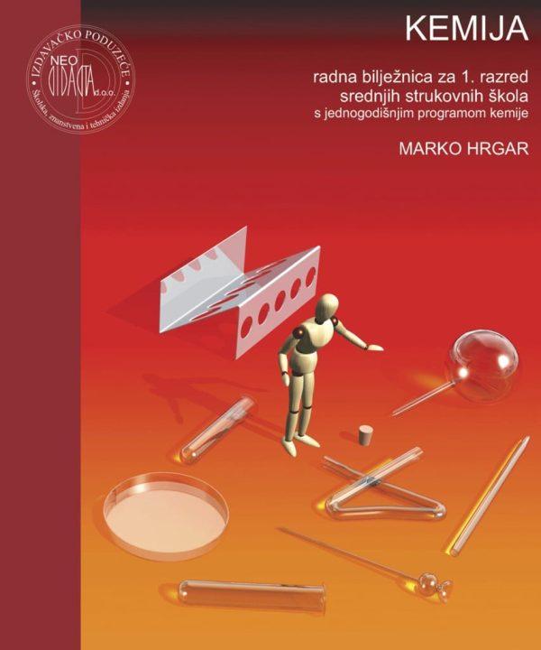 kemija: radna bilježnica za 1. razred srednjih strukovnih škola s JEDNOGODIŠNJIM programom kemije autora Marko Hrgar