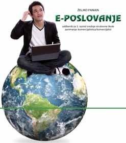 E-POSLOVANJE : udžbenik za komercijaliste autora Željko Panian