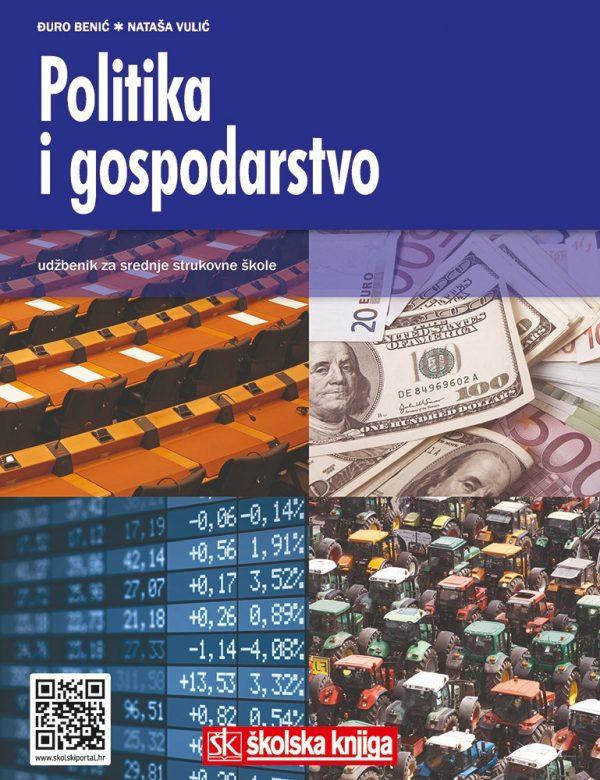 POLITIKA I GOSPODARSTVO: udžbenik za srednje strukovne škole autora Đuro Benić, Nataša Vulić