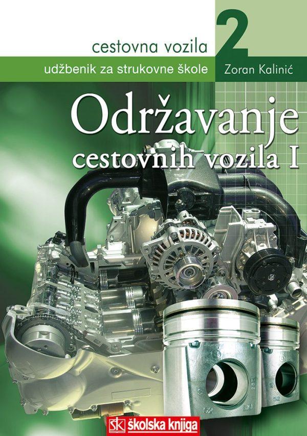 CESTOVNA VOZILA 2 - ODRŽAVANJE CESTOVNIH VOZILA 1 : udžbenik za 2. razred autora Zoran Kalinić