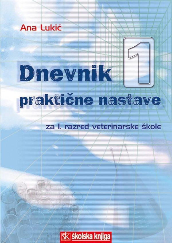 Dnevnik praktične nastave 1 autora Ana Lukić
