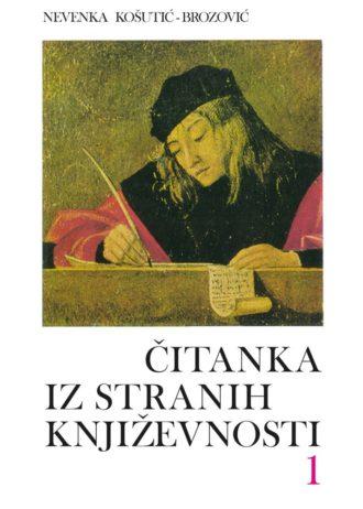 Čitanka iz stranih književnosti 1 - za 1. i 2. razreda - ( samo od 2007 na ovamo ) - Nevenka Košutić - Brozović