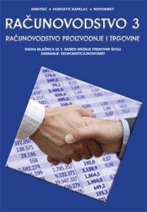 računovodstvo 3 :radna bilježnica za ekonomiste autora Mira Dimitrić, Marija Horvatić-Kapelac, Miran Novokmet