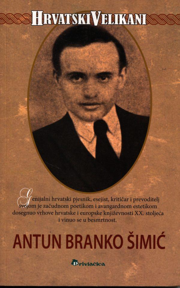 Mira i Vesna Muhoberac - Antun Branko Šimić