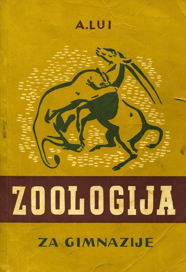 Ante Lui - Zoologija za gimnazije