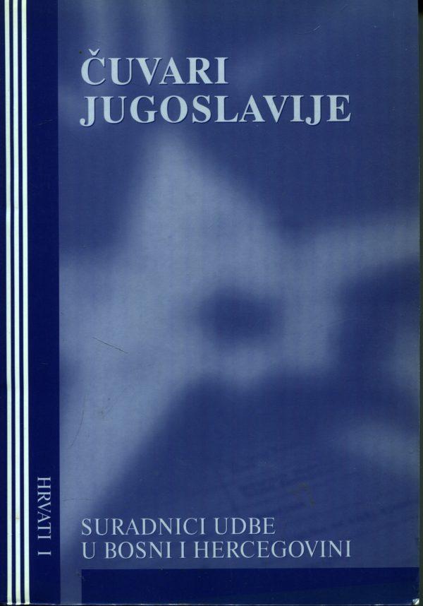 Ivan Bešlić - Čuvari Jugoslavije