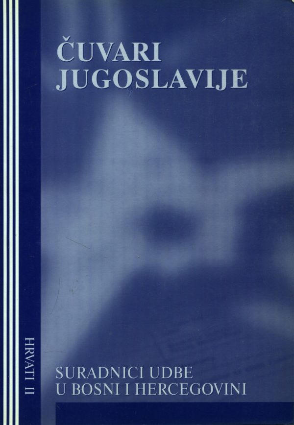 Čuvari Jugoslavije