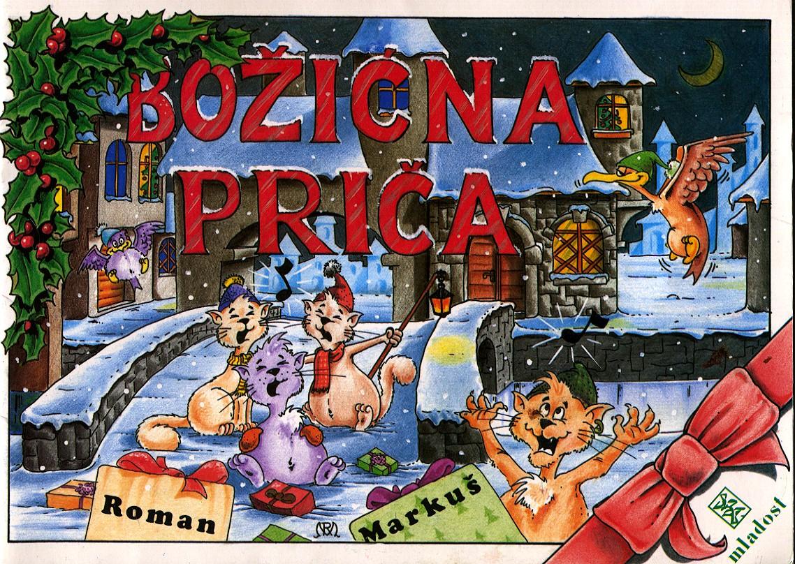 Roman Markuš - Božićna priča