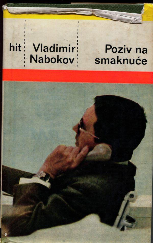 Poziv na smaknuće Nabokov Vladimir