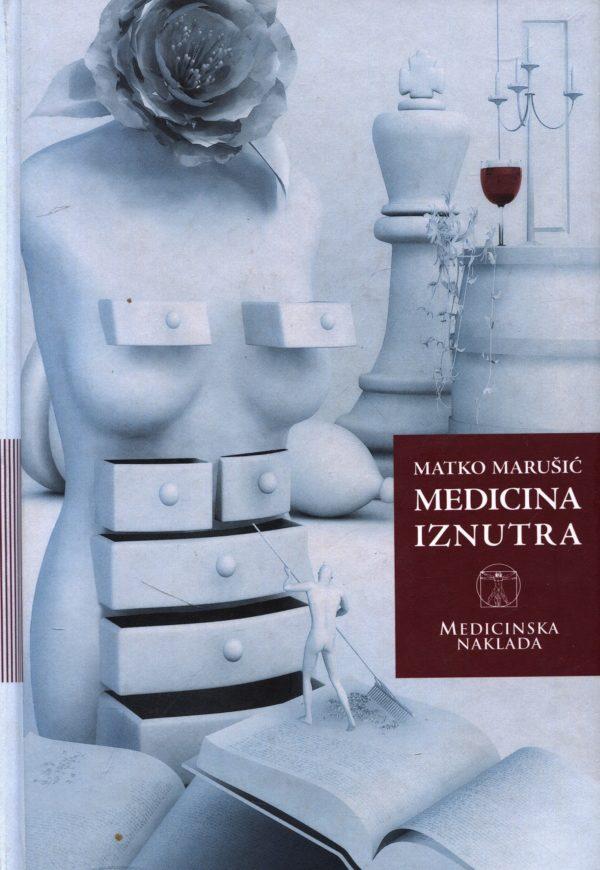 Medicina iznutra Matko Marušić