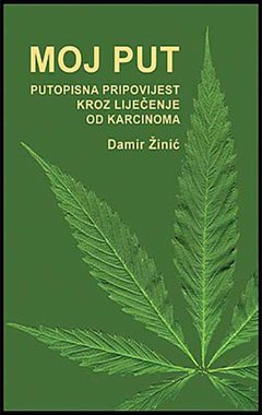 Damir Žinić - Moj put