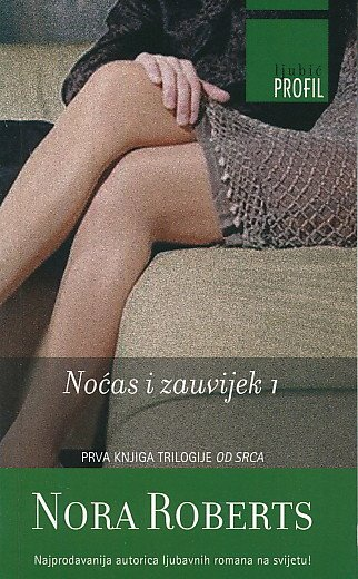 Noćas i zauvijek - 1 Roberts Nora