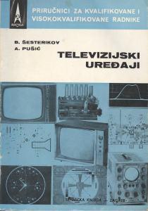 Boris Šesterikov, Aleksandar Pušić - Televizijski uređaji