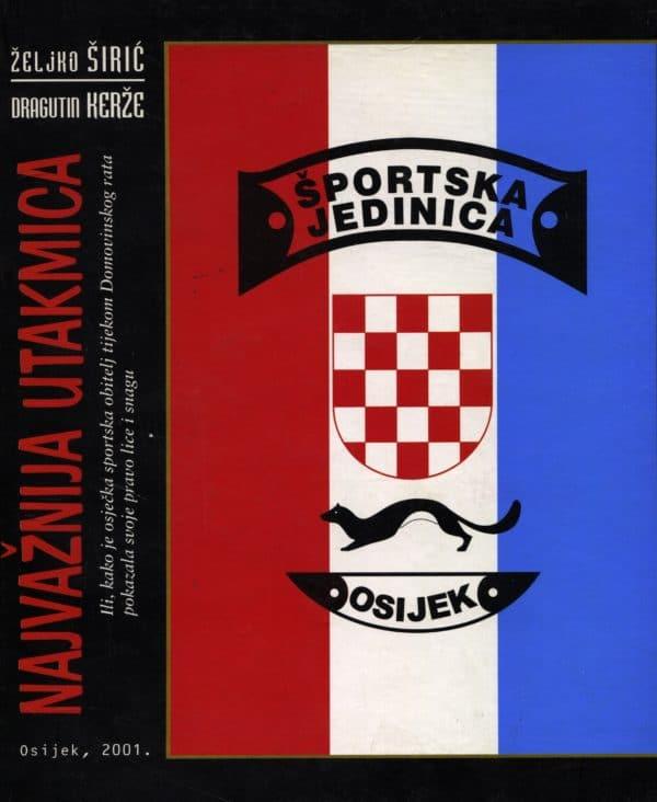 Najvažnija utakmica Željko Širić, Dragutin Kerže