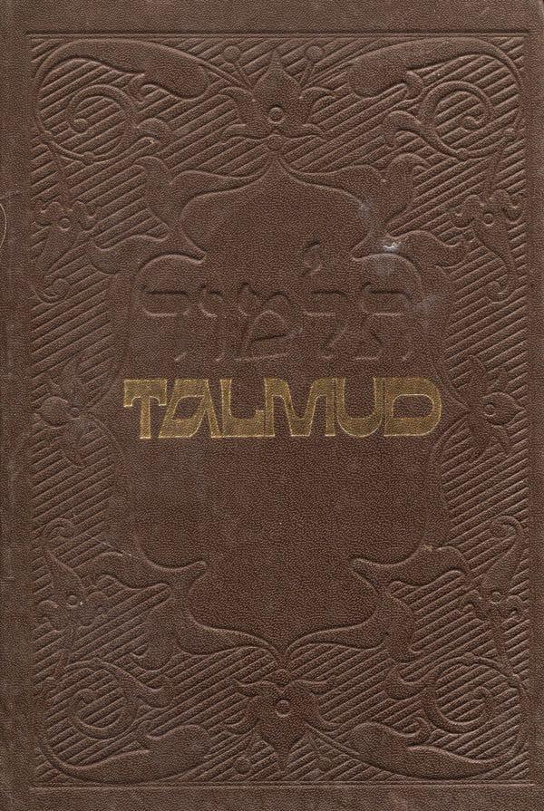 Talmud Eugen Werber