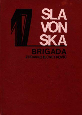 Sedamnaesta slavonska brigada Zdravko B. Cvetković