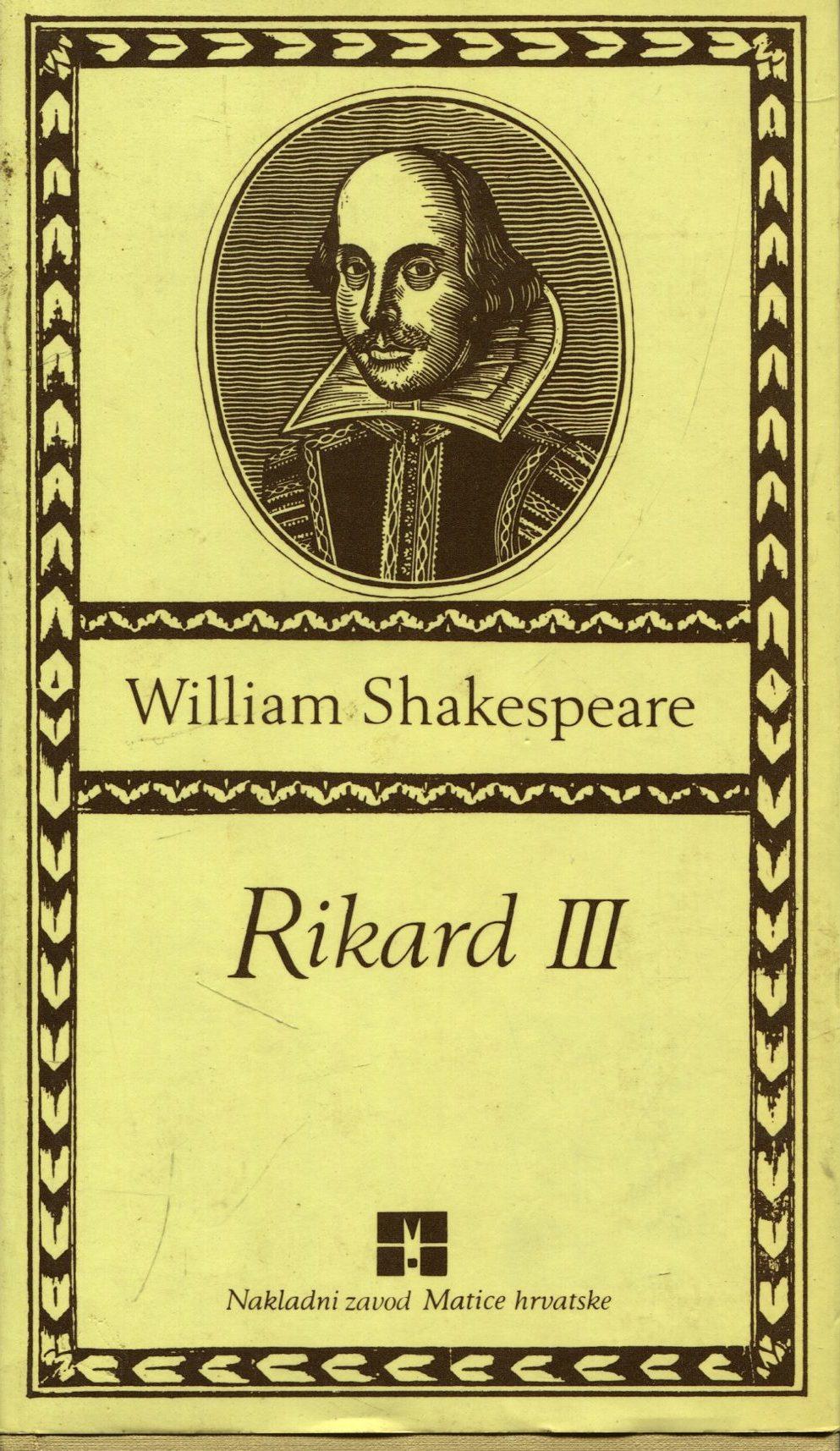 Rikard lll Shakespeare William