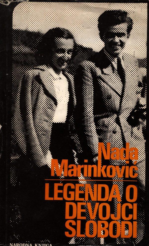 Nada Marinković - Legenda o devojci Slobodi