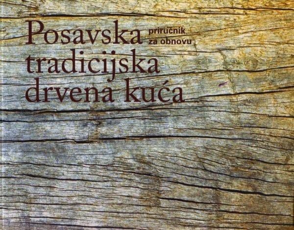 G.A. - Posavska tradicijska drvena kuća