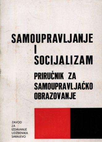 Smiljković, Petrović - Samoupravljanje i socijalizam