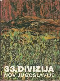 33. divizija Zdravko Krnić
