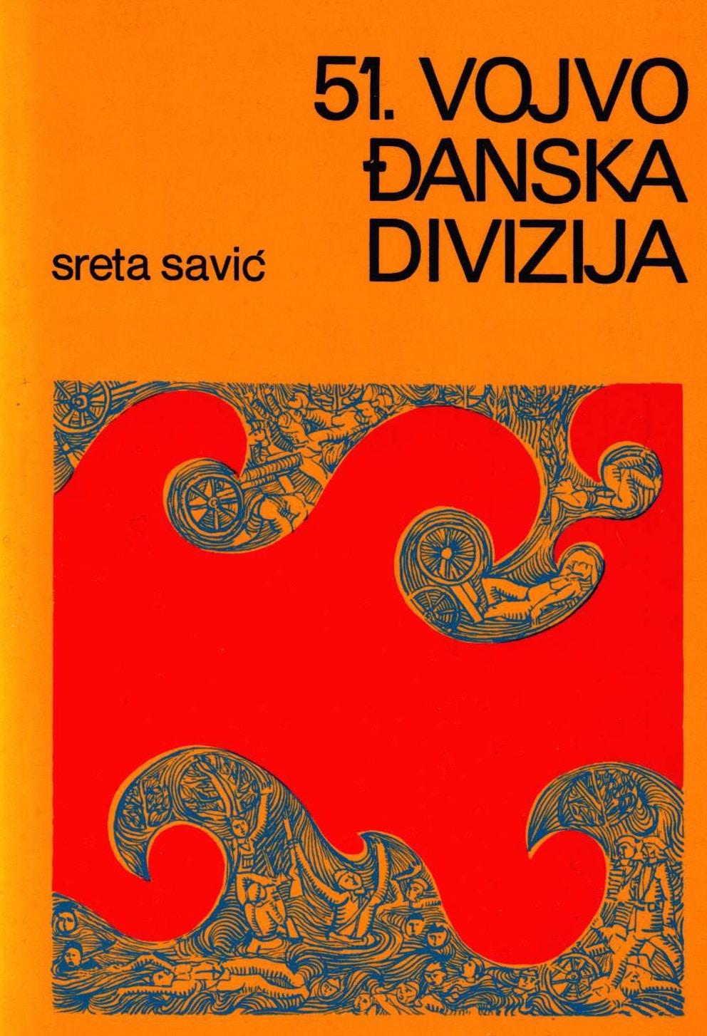 51. Vojvođanska divizija Sreta Savić