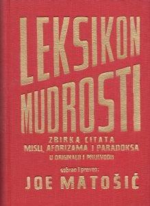 Joe Matošić - Leksikon mudrosti