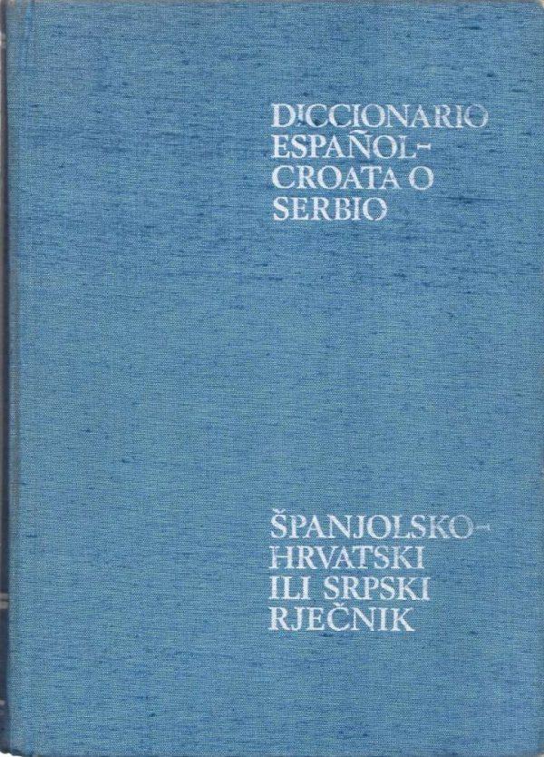 Vojmir Vinja - Španjolsko - hrvatski ili srpski rječnik