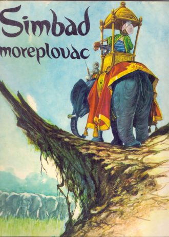 Biblioteka Dječji svijet - Simbad moreplovac