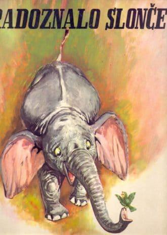 Biblioteka Dječji svijet - Radoznalo slonče