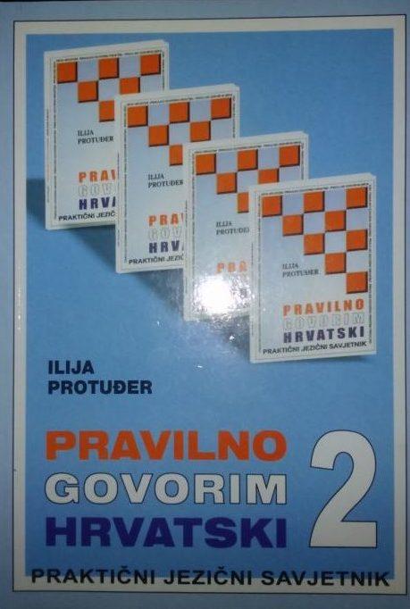 Ilija Protuđer - Pravilno govorim hrvatski 2
