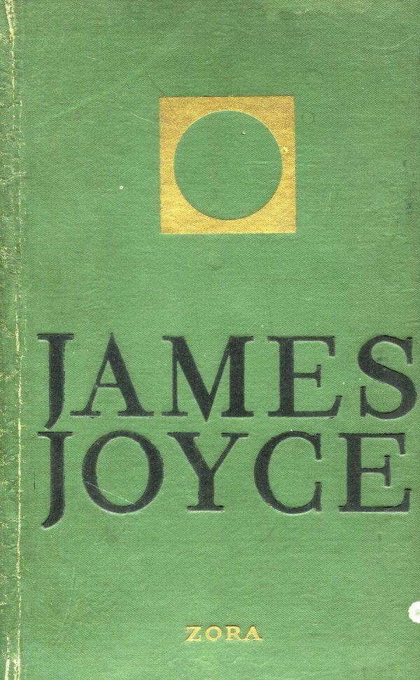 Uliks Joyce James