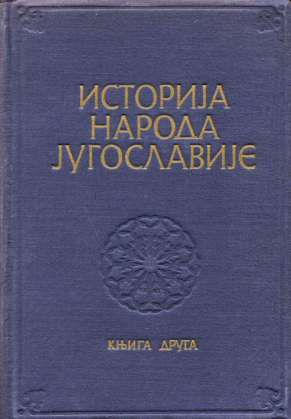 Istorija naroda Jugoslavije GA