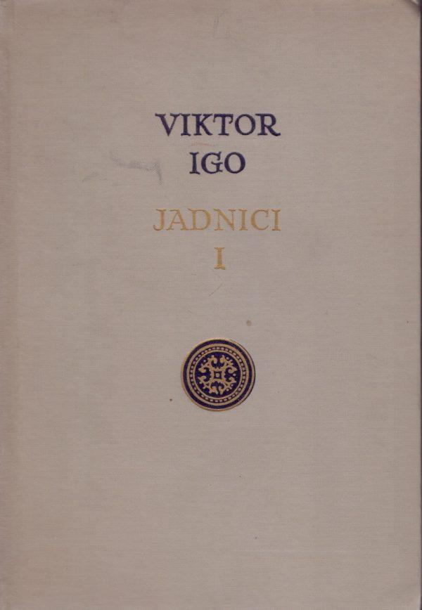 Odabrana dela Hugo Victor (Igo Viktor)