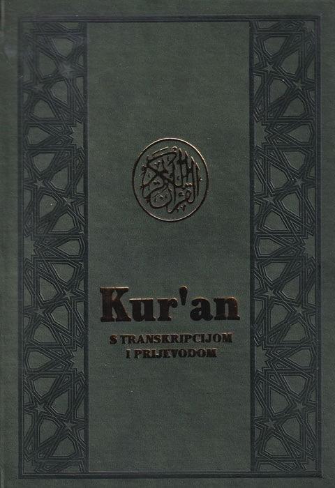 Kuran - s transkripcijom i prijevodom GA