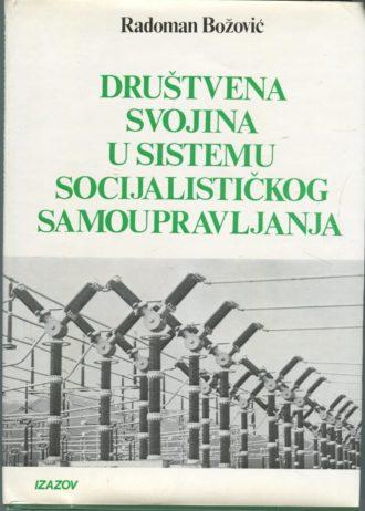 Društvena Svojina U Sistemu Socijalističkog Samoupravljanja Radoman Božović