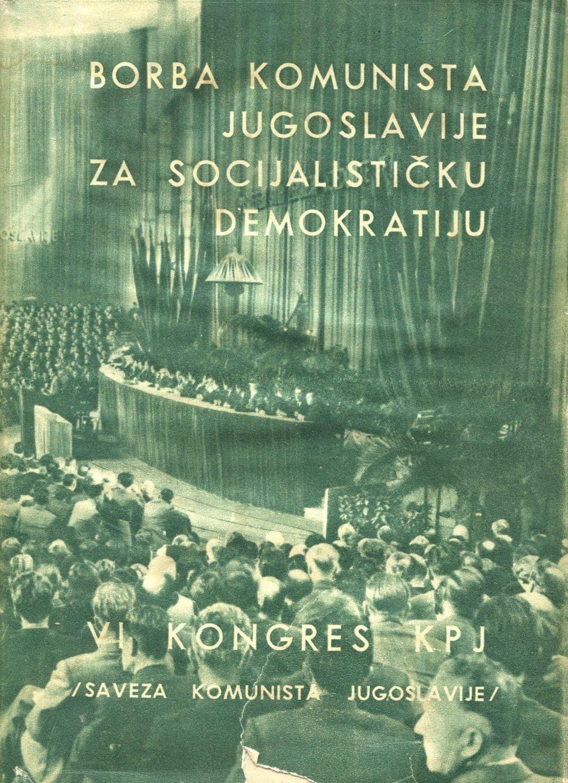Borba komunista za socijalističku demokratiju GA