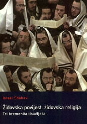 Židovska povijest, židovska religija Israel Shahak