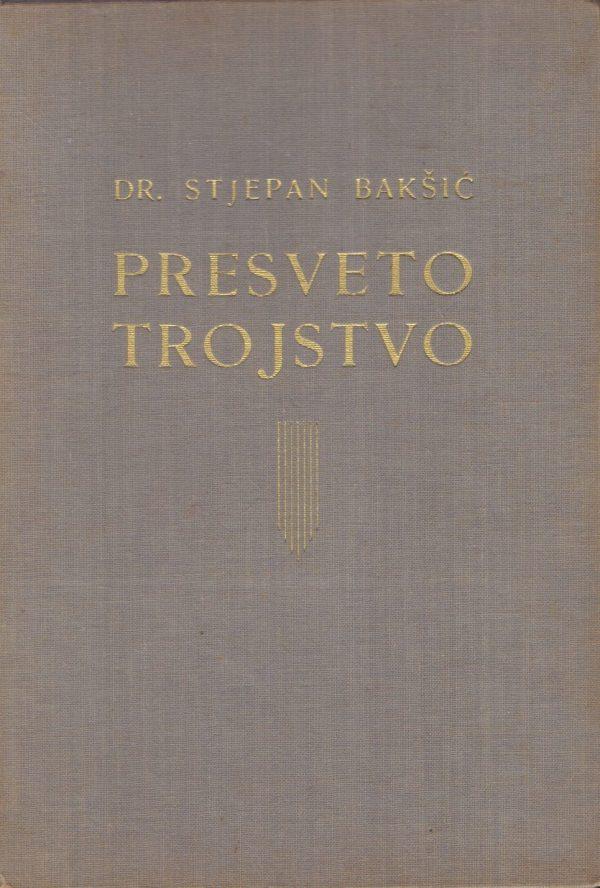 Presveto trojstvo Stjepan Bakšić
