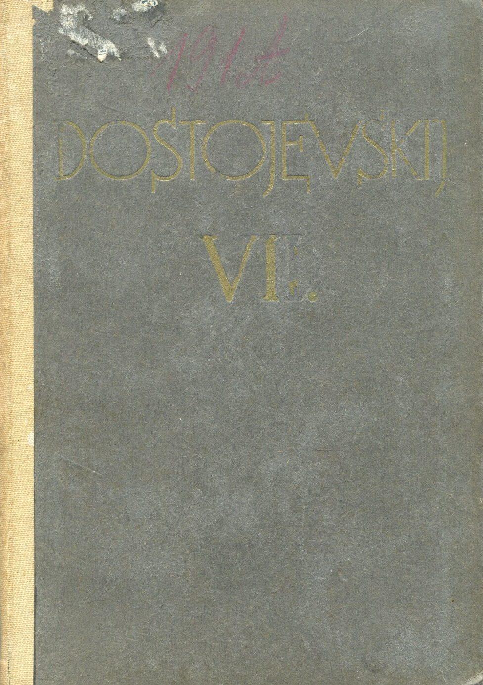 Poniženi i uvrijedjeni I-III dio Dostojevski Fjodor Mihajlovič