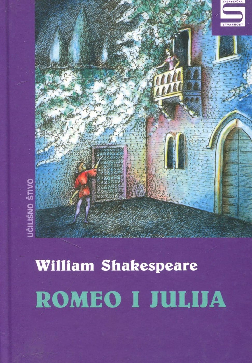 Romeo i Julija Shakespeare William